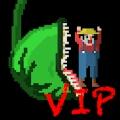 Man-Eating Plant VIP apk mod