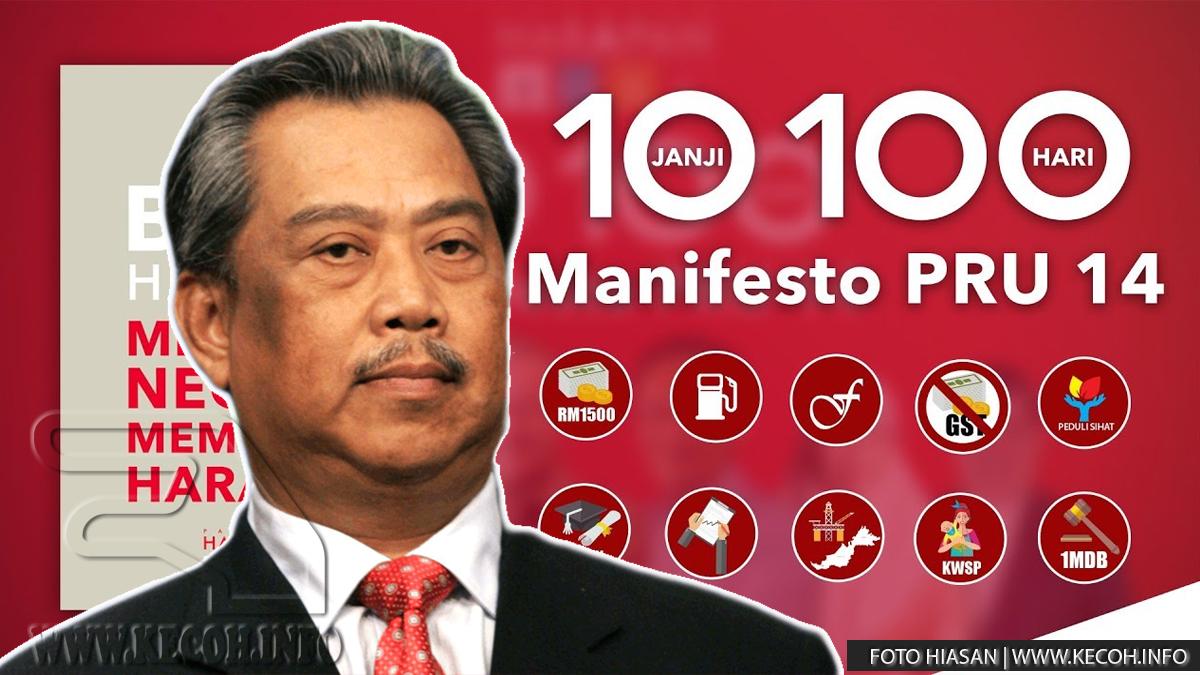 Tan Sri Muhyiddin Yassin Akhirnya Dedahkan PH Sukar Penuhi Manifesto 100 hari