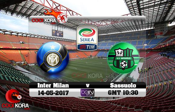 مشاهدة مباراة إنتر ميلان وساسولو اليوم 14-5-2017 في الدوري الإيطالي