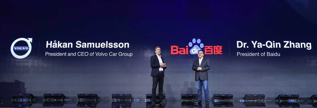 Volvo And Baidu Join Forces To Develop Fully Autonomous Driving Cars