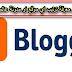 اضافة Alexa تمكنك من معرفة ترتيب اي موقع او مدونة عالميا في ثوان قليلة