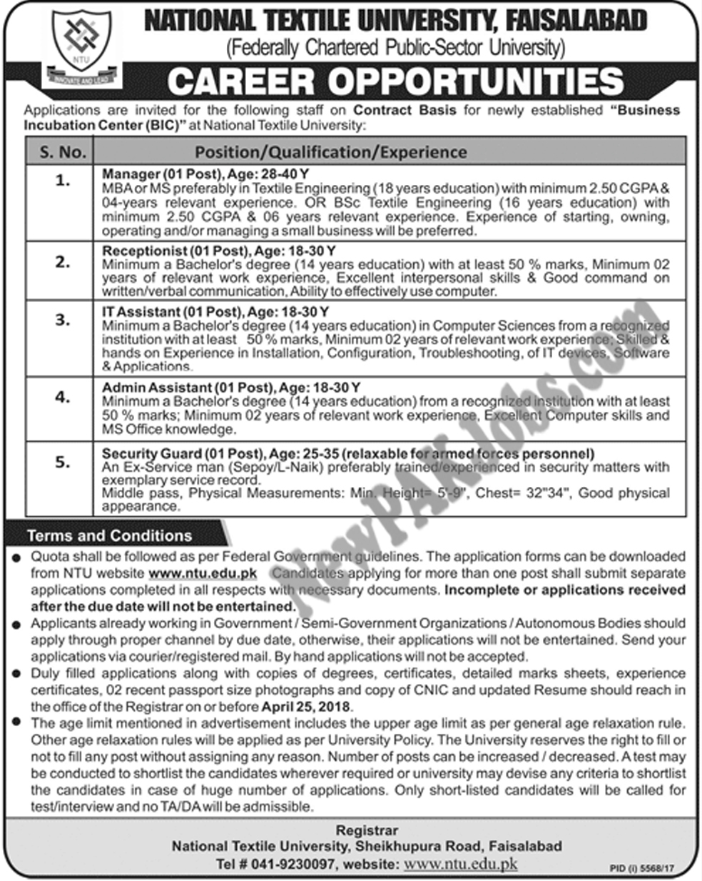 National Textile University Faisalabad jobs