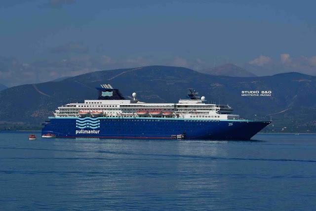 1600 τουρίστες με το κρουαζιεροπλοιο HORIZON στο Ναύπλιο