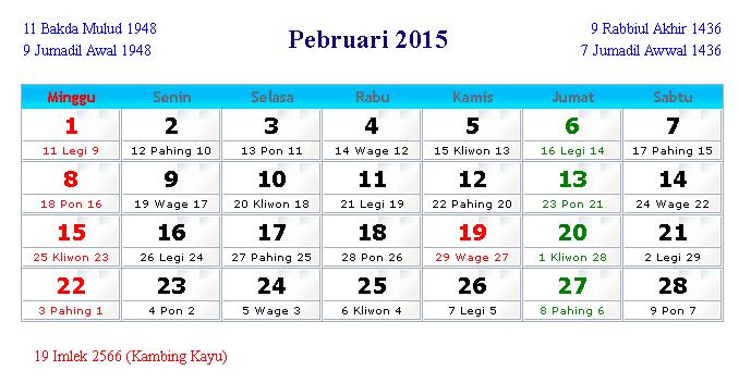Hari Raya Imlek tahun 2015 jatuh pada tanggal 19 Februari 2015.