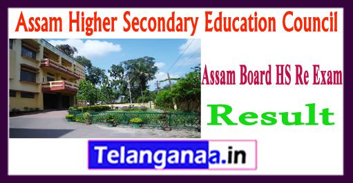 Assam 12th Re Examination Result 2018 Supplementary Result