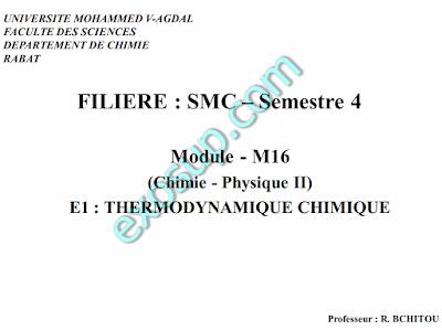 cours thermodynamique chimique smc s4 fsr