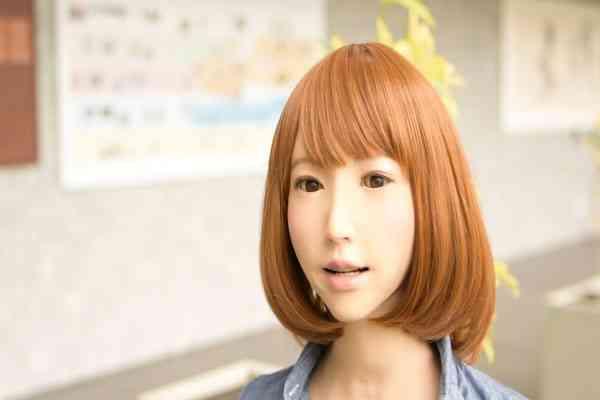 Robot Humanoid Erica