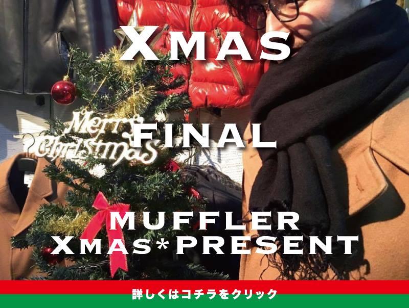 http://nix-c.blogspot.jp/2016/12/xmas-2016-final.html