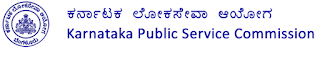 KPSC FDA SDA Previous Question Paper 2019 & Syllabus in Kannada Language