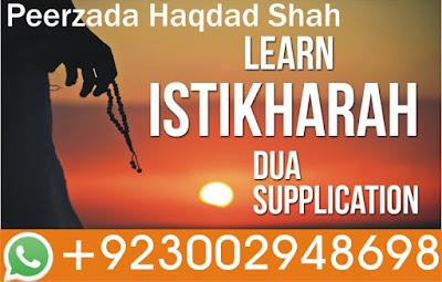 Online Istikhara Center