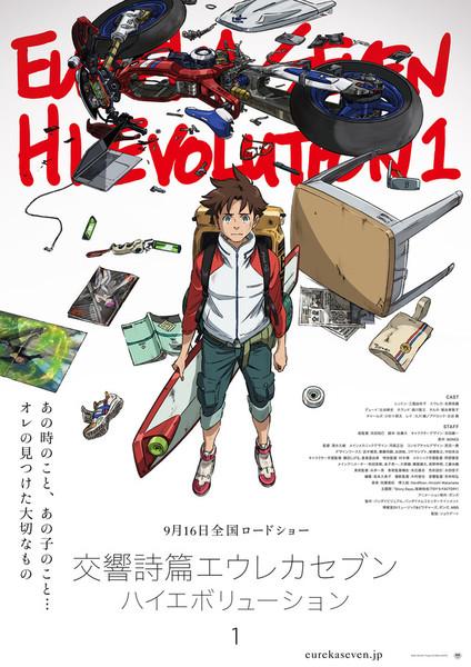 Movie Eureka Seven Hi-Evolution Memperlihatkan PV Terbarunya