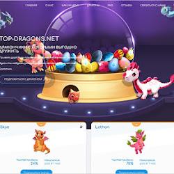 Рестарт Top-Dragons.net: обзор и отзывы о top-dragons.net (HYIP СКАМ)