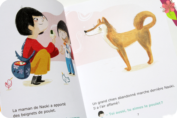 L'ami de Naoki de Christian Lamblin et Jess Pauwels - Bayard Éditions
