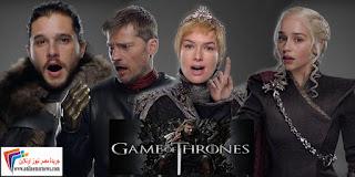 موعد عرض صراع العروش الموسم الثامن Game of Thrones 2019