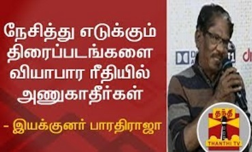 Director P. Bharathiraja Speech