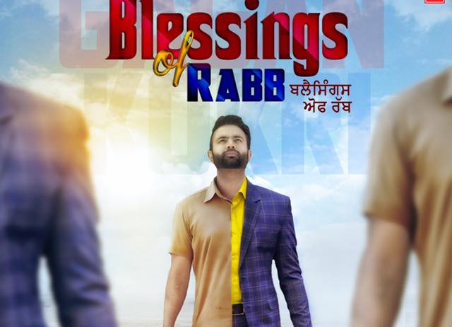 blessings-of-rabb-gagan-kokri