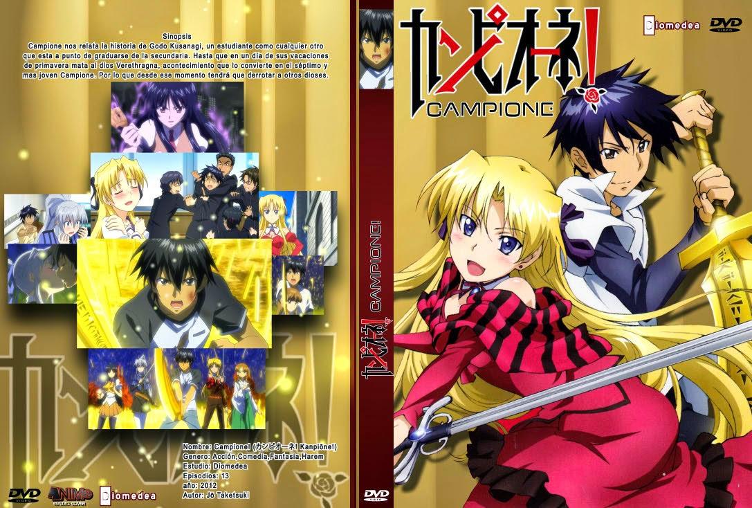 Campione! DVD Cover