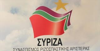 ΚΑΣΤΟΡΙΑ-ΠΡΟΣΚΛΗΣΗ ΣΥΡΙΖΑ