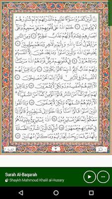 Tampilan Mushaf Qur'an Kemenag mirip dengan Mushaf Al-Qur-'an Attin