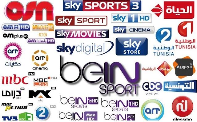 شاهد جميع القنوات والباقات المشفرة والمفتوحة بأسعار رمزية على هذا السيرفر القوي IP TV - الباقات والأسعار Iptv-channels-mobaratv