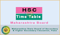 Maharashtra Board HSC time table 2018 - maha hsc Exam date sheet