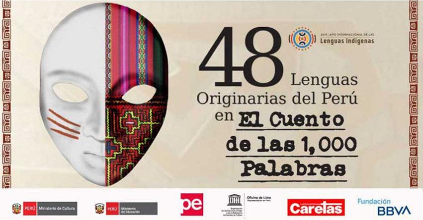 Convocan a Concurso «El cuento de las mil palabras en lenguas originarias del Perú» [VIDEO]