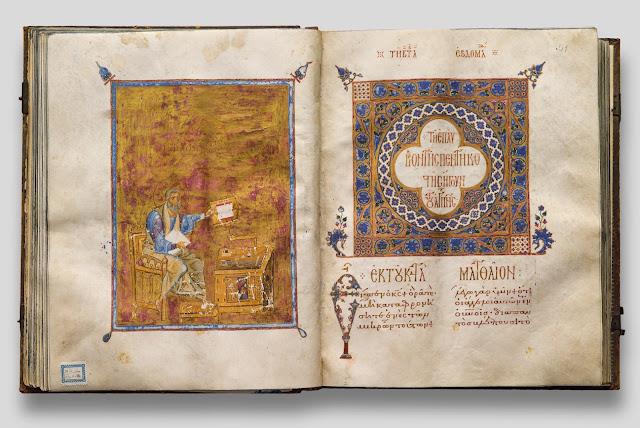 'Byzantium through the Centuries' at The Hermitage Museum, Saint Petersburg, Russia