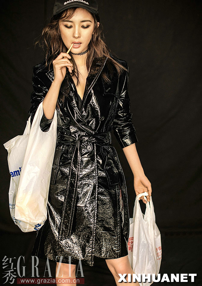 Yang Mi poses for fashion magazine