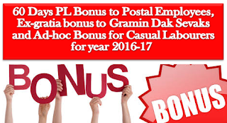 60-days-pl-bonus-to-postal-employees-for-16-17-paramnews