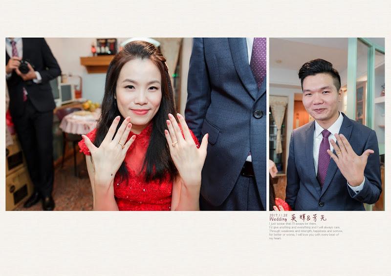 平凡幸福婚禮攝影,婚攝作品:訂婚儀式