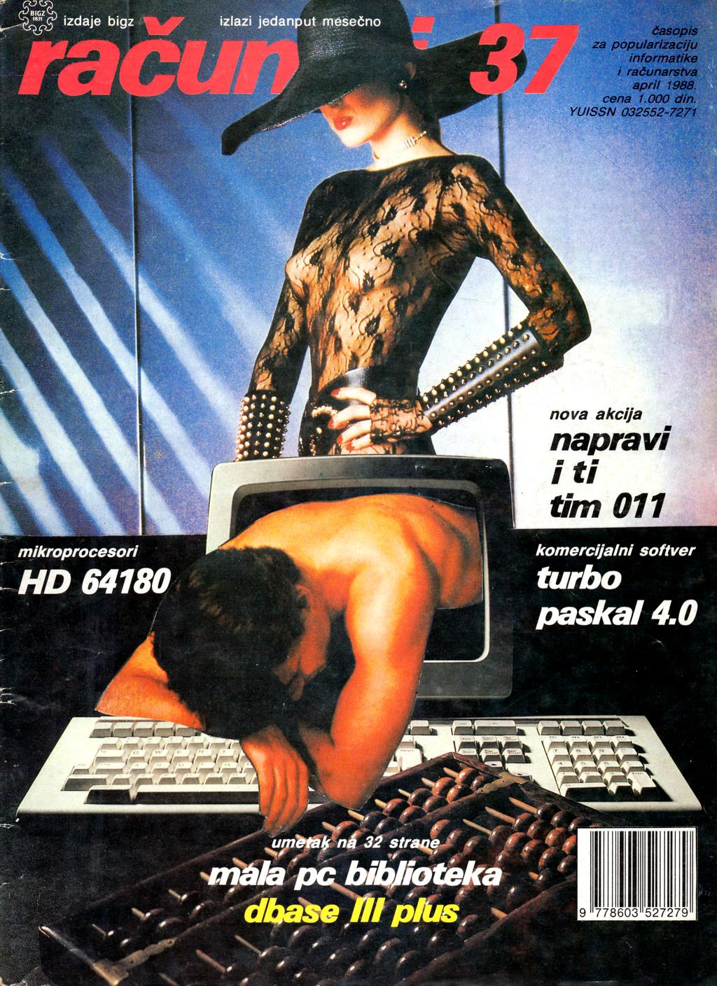 Samus Aran porno sarja kuvat