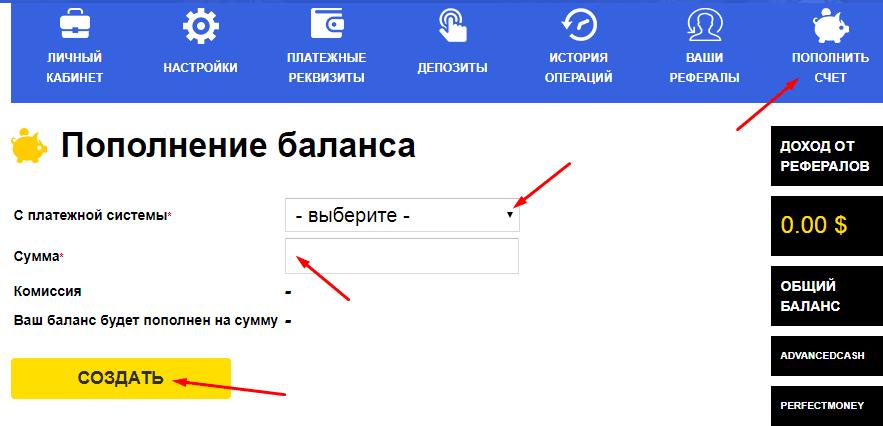 Регистрация в Sovmat 3