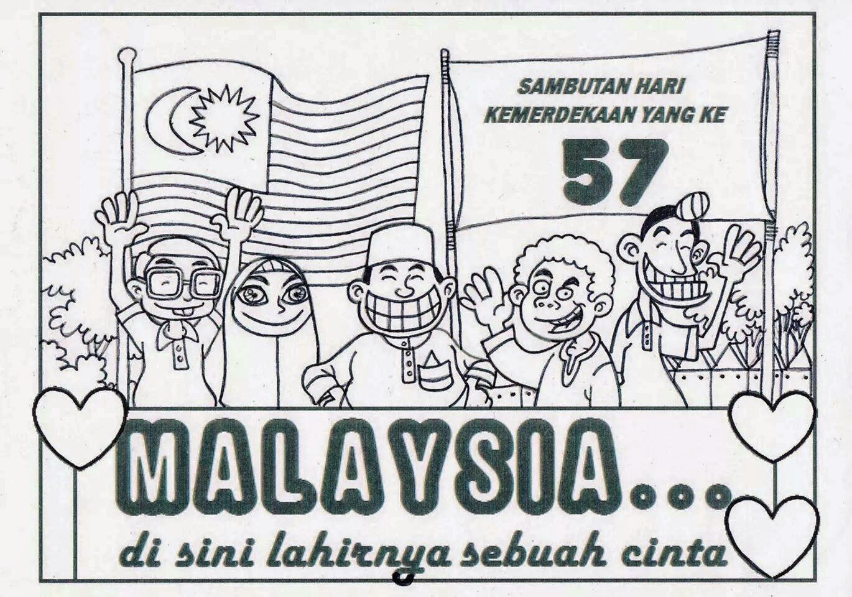 Lukisan Poster Hari Kemerdekaan Yang Paling Cantik
