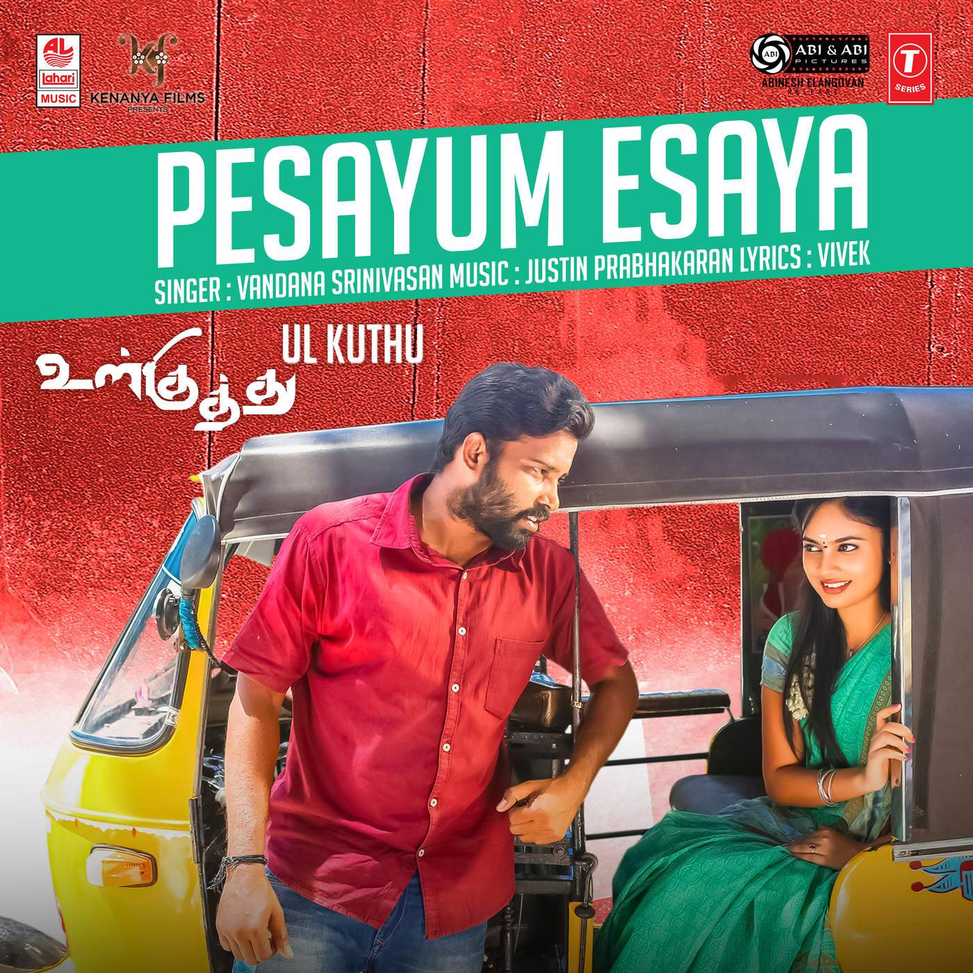 All Remix Songs Tamil Kuthu 2: Pesayum Esaya Lyrics