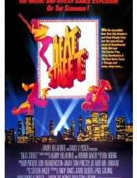 Beat Street | Bmovies