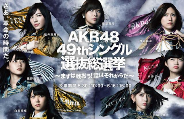Posters AKB48 Senbatsu Sousenkyo.png