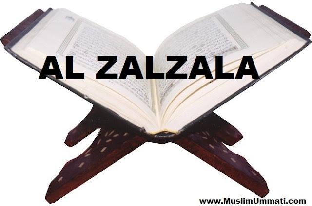 99 Surah Al Zalzalah