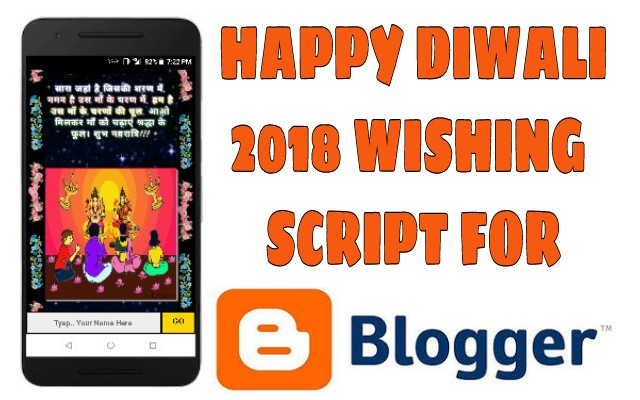 Happy Diwali 2018 wishes script for blogger