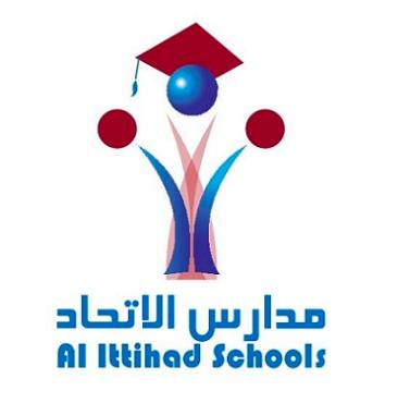 تعلن مدارس الاتحاد عن فتح باب التقديم لجميع الوظائف التعليمية والادارية