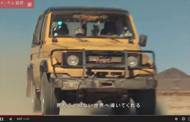 トヨタ ランドクルーザー70の海外版CMがヤバい1