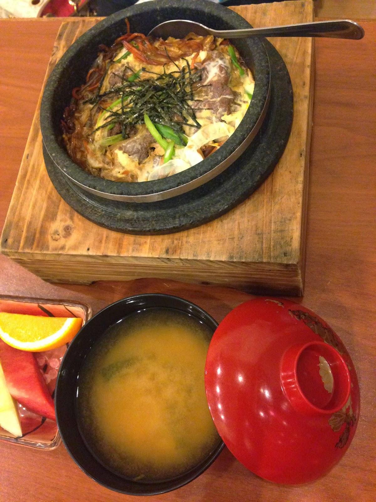 Sanga Japanese Food Menu