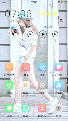 Cute Girl Theme itz For Vivo