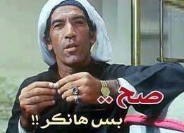 أشهر إفيهات السينما المصرية ويستخدمها المصريون فى حياتهم اليومية بتحبينى يا هدى تدوينه