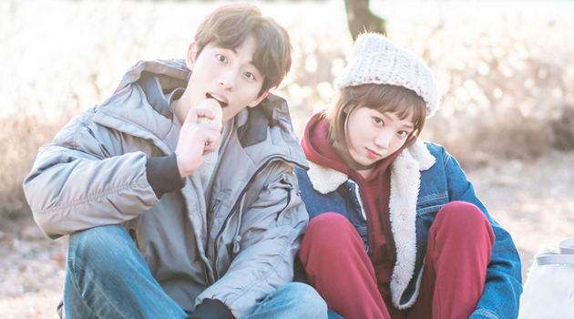 Nam Joo Hyuk Cute Wallpaper Muryo Download Weightlifting Fairy Kim Bok Joo Episodes 1 5