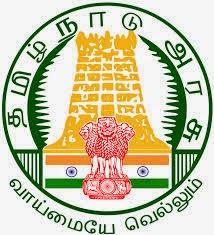 Tamilnadu 12th Revaluation Application Form 2016