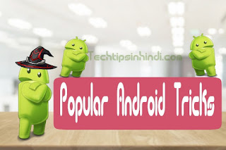 Android Mobile Tips And Tricks In