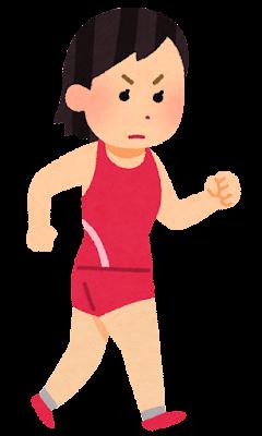競歩のイラスト(女性)
