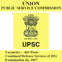 Union Public Service Commission, UPSC, Combined Defence Services, CDS, UPPC CDS Answer Key,  Answer Key, upsc cds logo