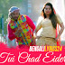 Tui Chad Eider Lyrics - Rangbaaz | Shakib Khan, Bubly