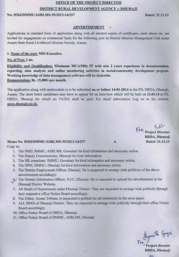DRDA Dhemaji MIS Executive Jobs January 2014  AssamCareercom  Jobs In Assam Guwahati and